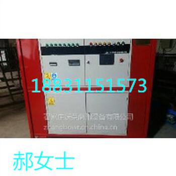 电厂专用电锅炉