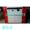 食品厂电供暖设备