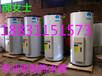 厂家直销储水式热水器