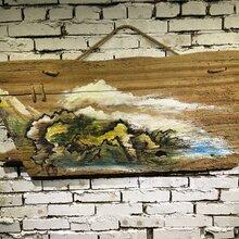 云山雾海挂件工艺品客厅墙壁装饰画纯天然整体实木原木图片