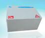 渭南消防灭火器热气溶胶灭火装置型号:QRR25/SD-QH