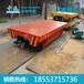低压电动平板车价格中运电动平板车