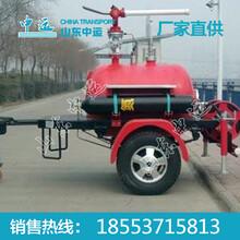 中运移动式干粉灭火装置价格