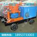 湿式喷浆机价格中运湿式喷浆机