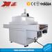 热销UV光固机固化机UV干燥机紫外线固化机UV油墨固化机