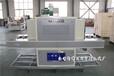 热销尖锥固化机UV油墨固化机UV干燥机UV灯管