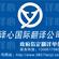 各国驾照翻译服务
