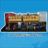 乳化瀝青生產設備