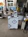 厂家供应家用小型面条机多功能面条生产设备玉米面条机杂粮面条机