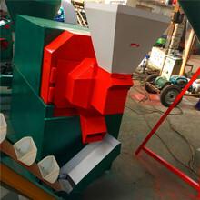 供应小型饲料颗粒加工设备家用多功能制颗粒机图片