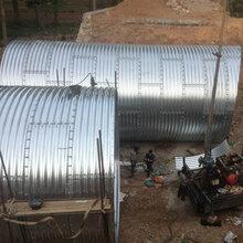 直径4米拼装钢波纹管现货供应公路涵洞排水管图片