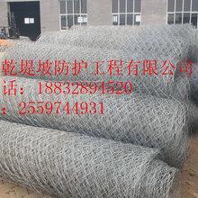 甘肃8号线铅丝石笼价格在网上高低不等该如何选择厂家