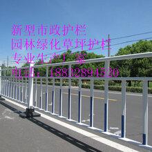 金昌道路施工临时安全护栏厂家在甘肃哪里能找到