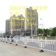 张掖桥梁防撞护栏价格-插接式安装是护栏的一大特色
