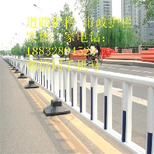 衡阳市政道路护栏价格因为款式规格不同计算成本也不同