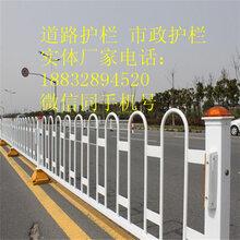 上饶市政道路防护栏厂家城市道路安装的重要性不同忽视