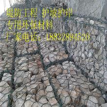 滨州宾格网箱厂家的原材料钢丝直径在下差范围之内