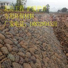 洛阳堤坡防护格宾网箱厂家教施工方如何组装网箱