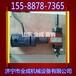 贵州遵义内涨式管子坡口机手持式管道坡口机价格