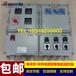 伴热电缆防爆温度控制箱EXT6IP65220/380V智能自动化温控箱