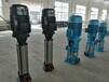 供應張家港恩達泵業的鍋爐給水泵JGGC9-192