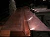 T2止水铜带,止水铜板,止水铜片,紫铜止水带