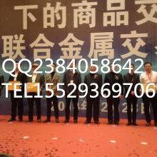 上海长江联合开户,手续费多少,出入金时间?