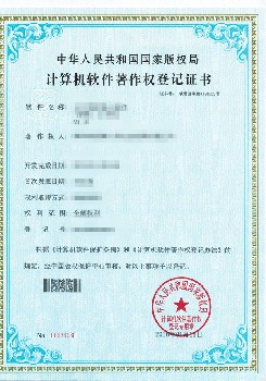 甘肅哪里可以申請專利蘭州專利申請流程費用