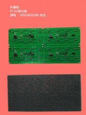 led显示板,led单板,led显示屏,  led单元板
