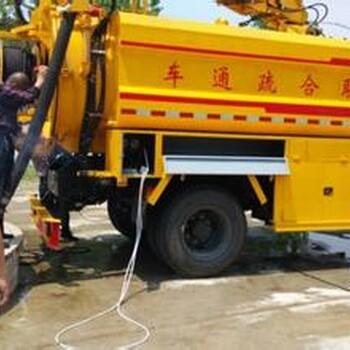九保各社区24小时专业管道疏通专业下水道疏通