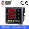 中图ZH600S96-P三相智能数显表ZH600S96-P品行保证