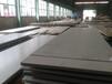 25Mn钢板锰钢碳钢优质碳素结构钢