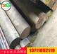 KTB350-04白心可鍛鑄鐵C03352薄壁鑄件材料