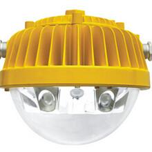 BC9302LED防爆平台灯