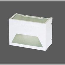GBD5061嵌入式吸顶灯