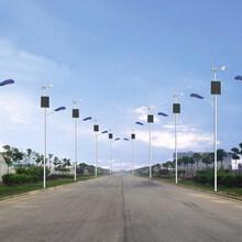 保定太阳能路灯厂家供应5米30瓦全套配置规格型号太阳能路灯价格