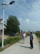 供应河南洛阳5米太阳能路灯/洛阳7米太阳能路灯/洛阳6米太阳能路灯