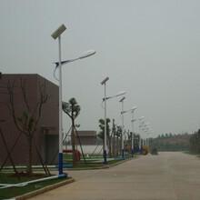 供应河南新乡6米太阳能路灯/新乡7米太阳能路灯/新乡8米太阳能路灯