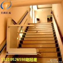家用轮椅电梯轮椅升降机残疾人轮椅升降机斜挂式无障碍升降机
