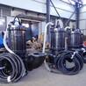 耐磨潜水清淤泵