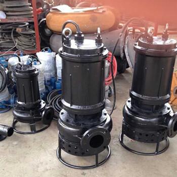 搅拌耐磨泥沙泵,潜水泥浆泵,山东江淮