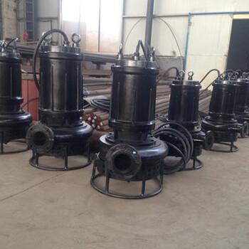 潜水耐磨渣浆泵/ZSQ潜水抽沙泵/河道清淤抽泥泵