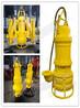 钢厂渣浆泵型渣浆泵潜水电动浓浆泵解放劳动力
