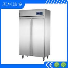 芯片IC存储柜电子元器件防潮柜芯片恒温恒湿柜