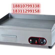 做铁板炒饭的机器商用电热平扒炉做手抓饼的机器电热煎牛排的设备
