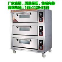 北京面包烘烤箱烤小面包的机器大型商用电烤箱糕点房整套设备图片