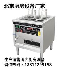 全自动煮面条机面馆煮面设备煮手擀面的机器煮酸辣粉的炉子