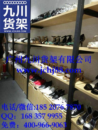 服装店货架