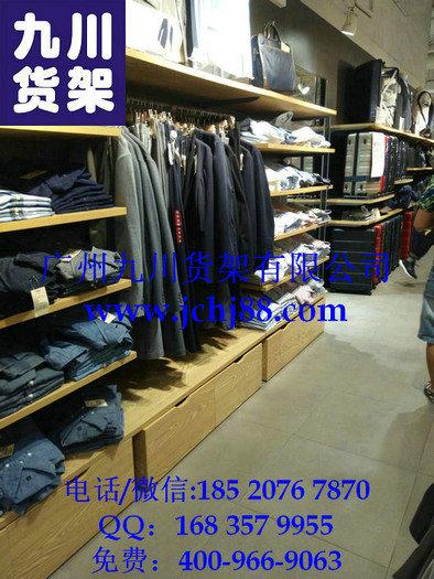 服装道具货架、女服装店装修货架、服装货架多少钱、服装批发货架、服装货架挂件、制造货架、货物货架