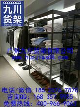 服装店摆放图片,服装品牌,服装店货架,服装店风格设计,服装货架配件,服装货架价格